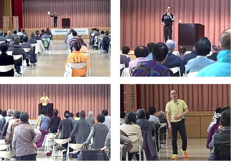 腸内環境を整える食事・運動 東京