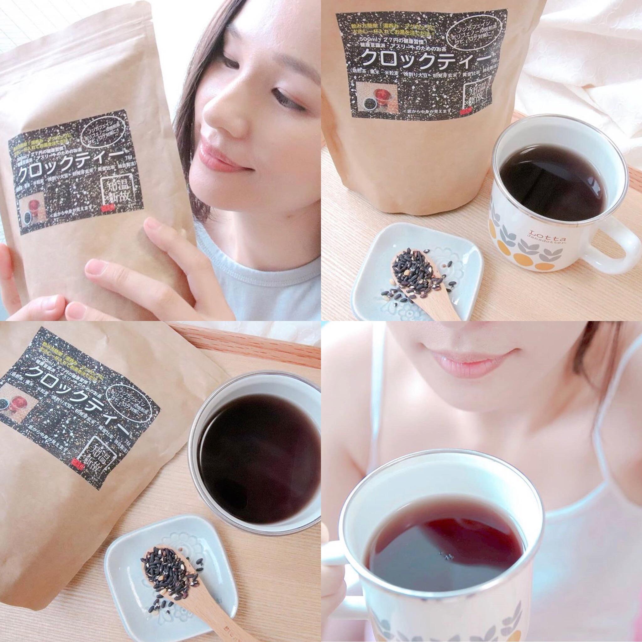 ファイトケミカル健康茶「クロックティー」