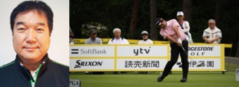 久保田剛司 プロゴルファー