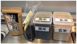 雑穀用炊飯でん粉を使用した雑穀100%ごはん 黒米と玄米5:5の場合