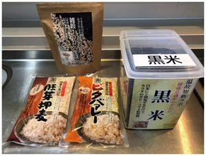 雑穀100%生活、黒米、100円均一にて販売している押麦を使用
