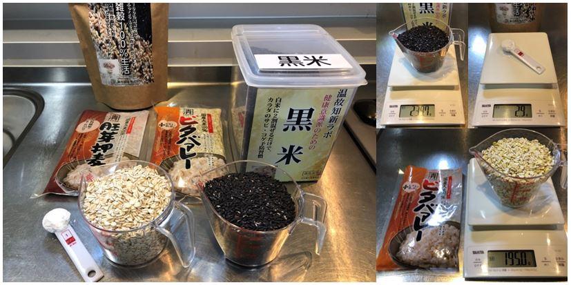 「雑穀100%生活」:小さじ2杯(約6g)