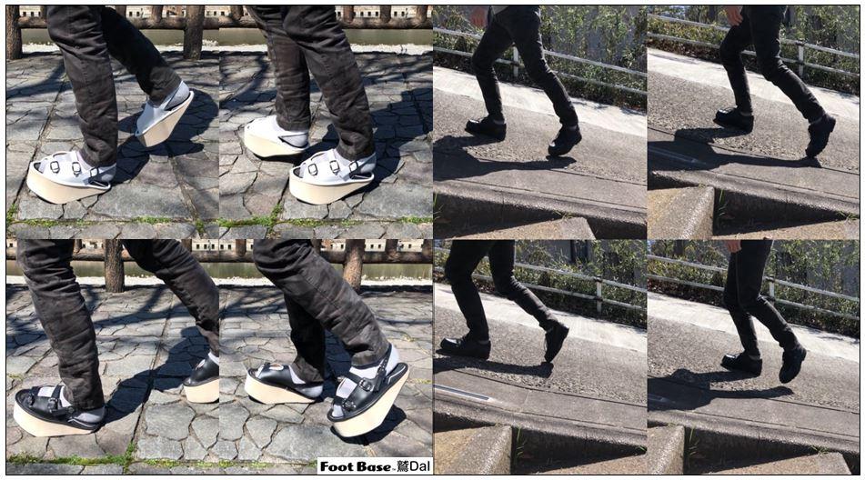 鷲Dalを履いている足首角度と急斜面の上る際の角度比較