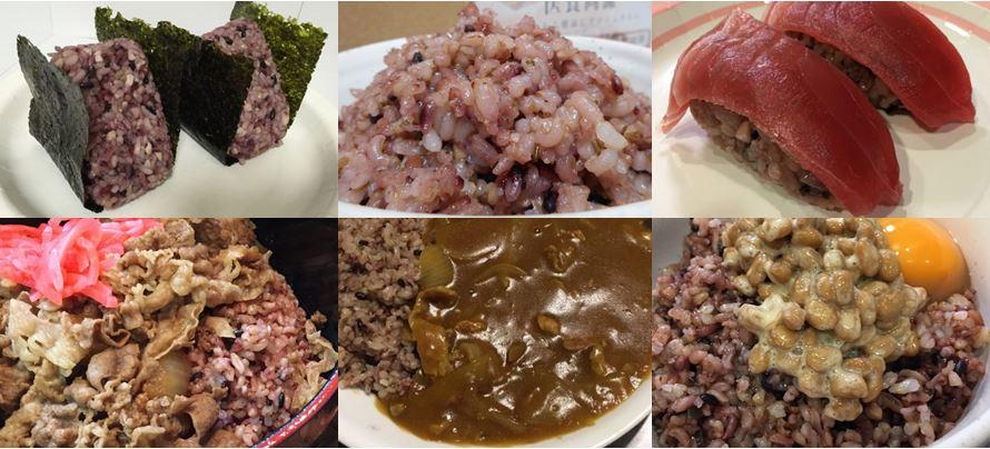 醍醐味米ごはん(低GI値。低FI値 複合炭水化物ごはん)