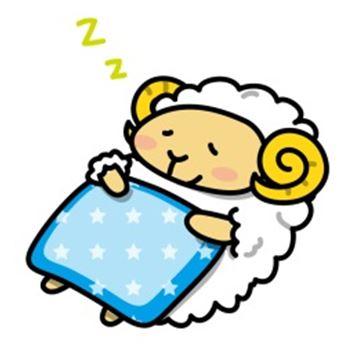 睡眠サポート レジスタントスターチサプリメント レジスタ