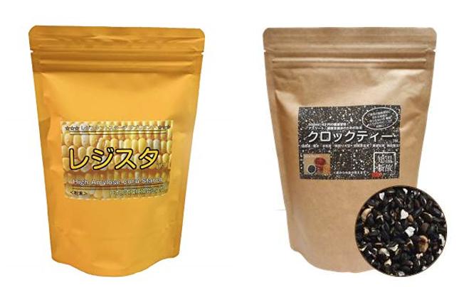 レジスタントスターチサプリメント「レジスタ」、SOD産生サポート飲料「クロッティー」