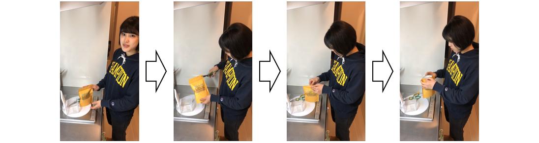 レジスタを別容器に入れ替えると便利です画像