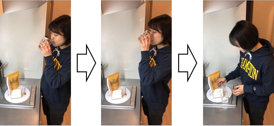 レジスタントスターチサプリメント「レジスタ」摂取方法 直接お水で飲む場合 画像